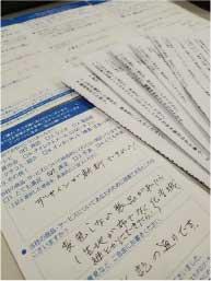 のぼり ウモガ UMOGA 3月 アンケート 当選者 発表