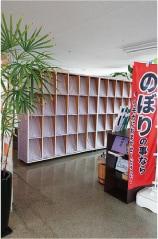 ウモガ 応接室 商品棚 リペア