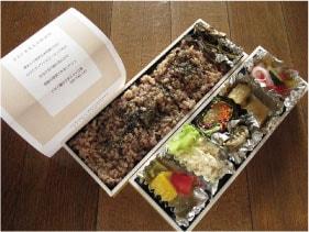 ウモガ ブログ まるざ発芽玄米研究所 お弁当 テイクアウト