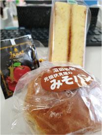 ウモガ ブログ シャロンフシミヤ みそパン マーブルターツ
