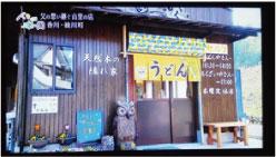 ウモガ ブログ photo