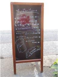 ウモガ ブログ カフェスタイルはづき 鉄板メニュー