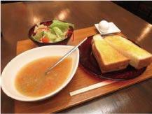 ウモガ ブログ Cafe gallery 銀色 スープランチ
