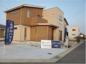 ウモガ ブログ ユーリックホーム 香川県密着型 ハウスメーカー