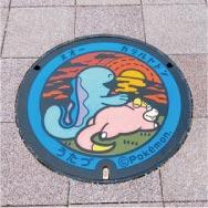 ウモガ ブログ マンホール うどん県 ヤドン県