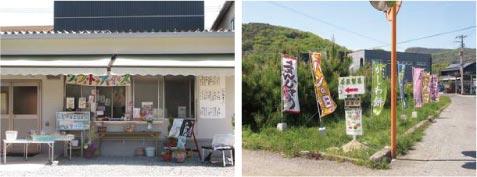 ウモガ ブログ 若屋製菓 のぼり 旗