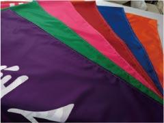 ウモガ ブログ 同じタイトル 色違い イージーオーダー のぼり 旗