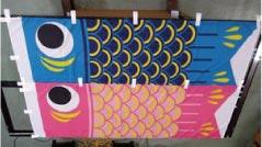 ウモガ ブログ 鯉のぼり イラスト のぼり 旗