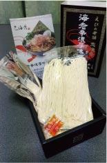 ウモガ ブログ えびせんの老舗 志満秀 海老の味噌ラーメン