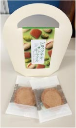 ウモガ ブログ 志満秀 ピスタチオ キャラメル チーズサンド