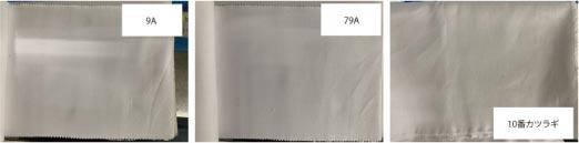 ウモガ フルオーダー 生地 9A 79A 重めの生地