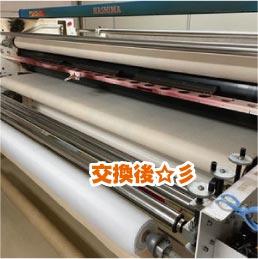 ウモガ ブログ 印刷 機械 フェルト 交換後