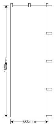 のぼり旗60×180cm