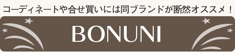BONUNI