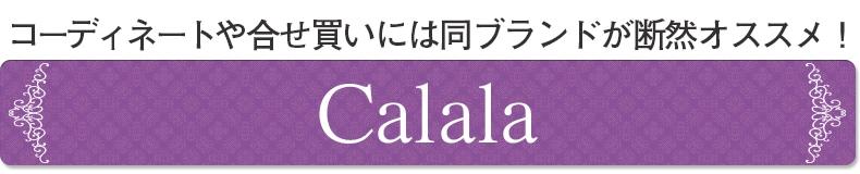 Calala
