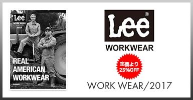 Lee・WORK WEAR2017