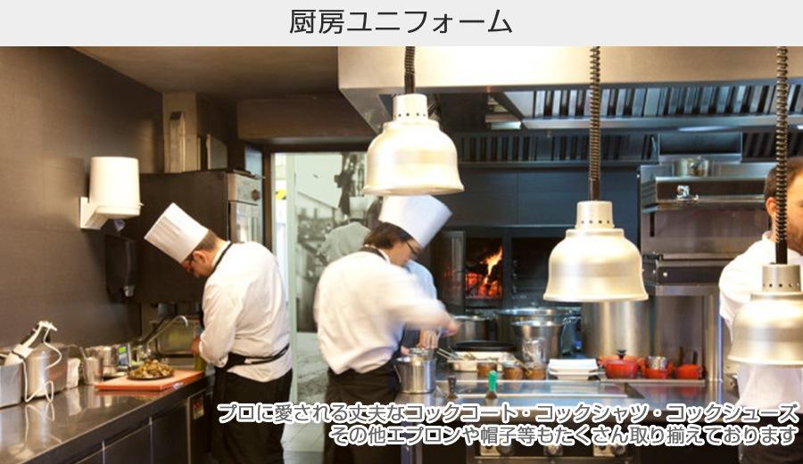 厨房トップ画像
