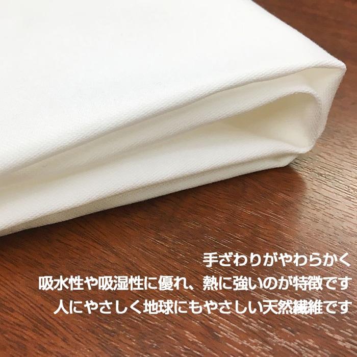 しっかりとした生地のテーブルナプキン 10枚セット 白色 テーブルナフキンのサムネイル画像