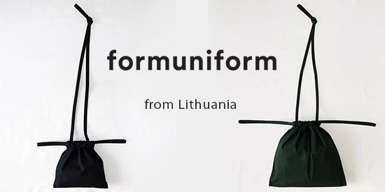 formuniform