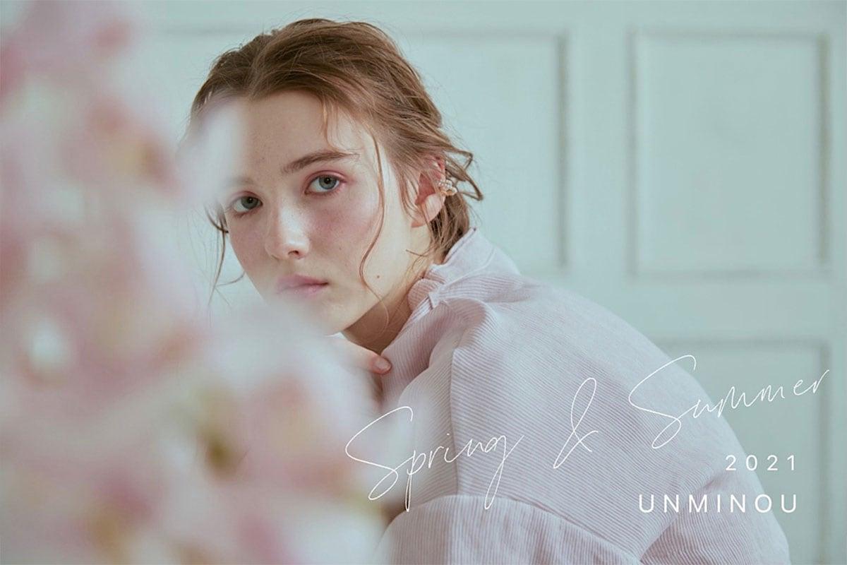 spring_summer2021