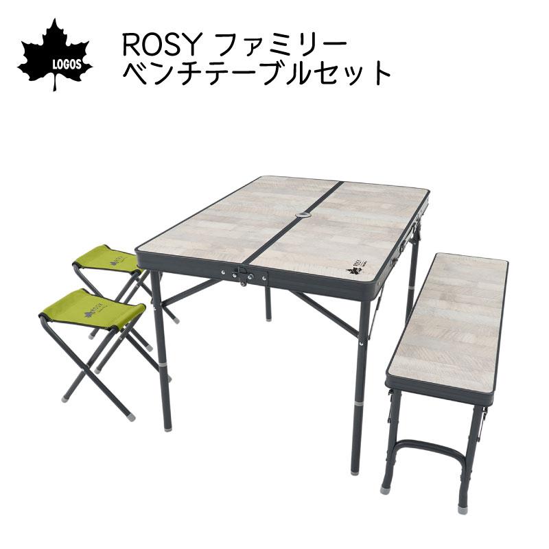 LOGOS  ROSY ファミリーベンチテーブルセット