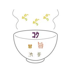 煎茶ティーバッグ 味のイメージ
