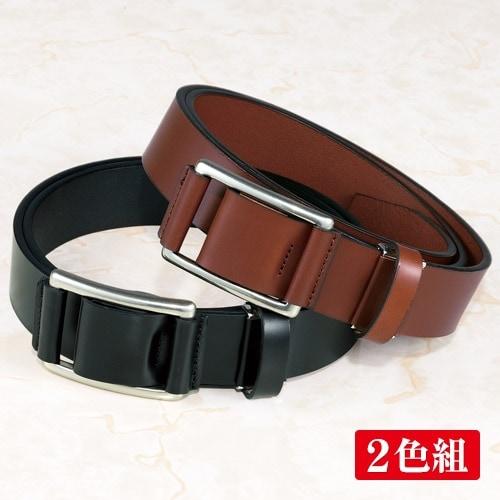 革の匠・日本製スライド式一枚革ベルト(2色組)