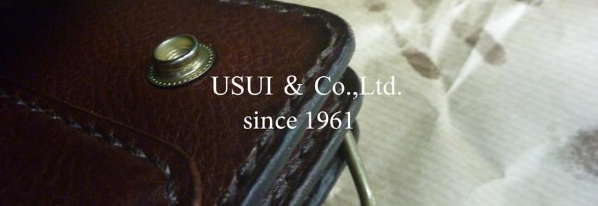 USUI Online Shop