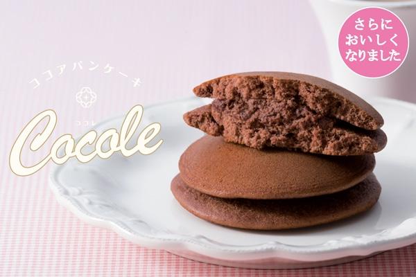 ココアパンケーキココレ