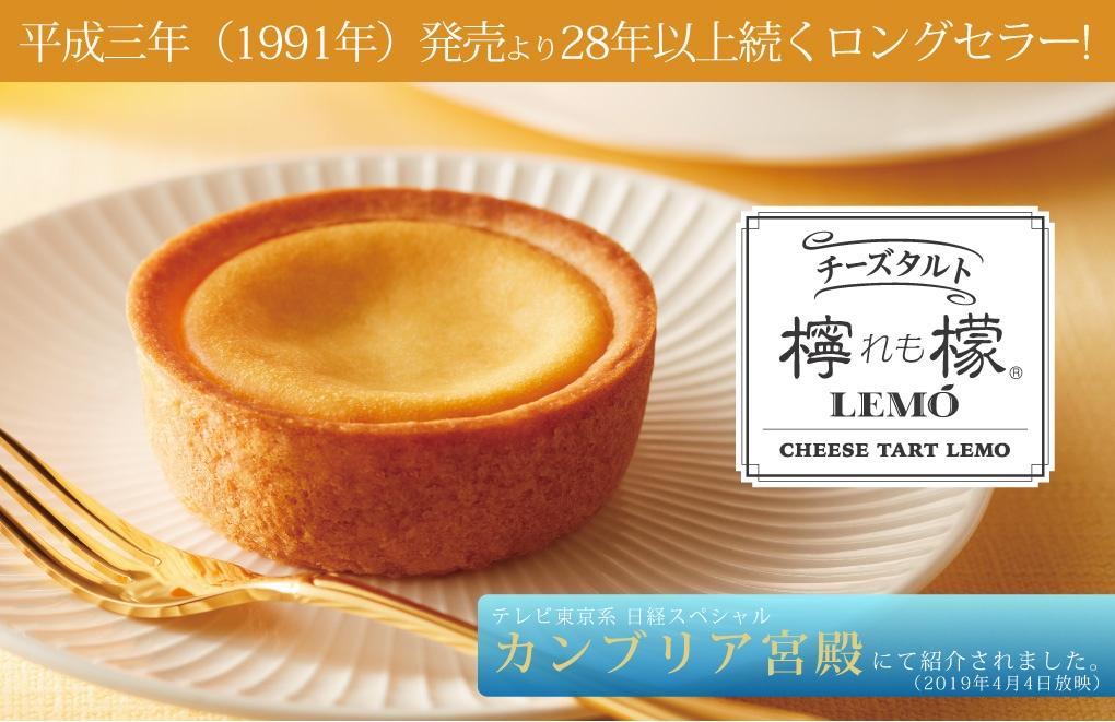平成三年(1991年)発売より28年以上続くロングセラー!