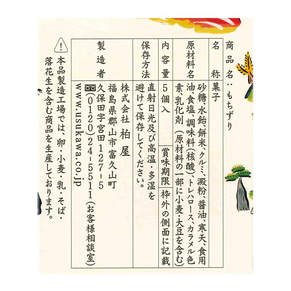 zairyo_gazou
