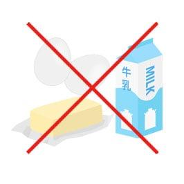 ベーグルは生地に油脂、卵、牛乳を使用しません!