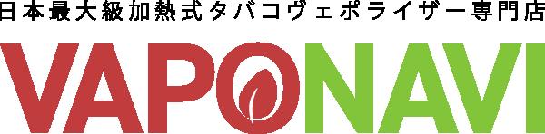 【VAPONAVI】ヴェポライザー専門ショッピングサイト
