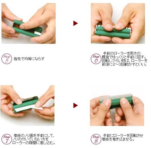 手巻き タバコ 節約 プレゼント