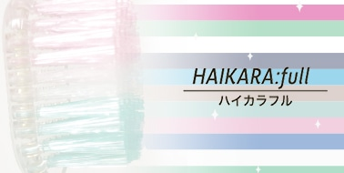 jolie-clothes HAIKARA:full