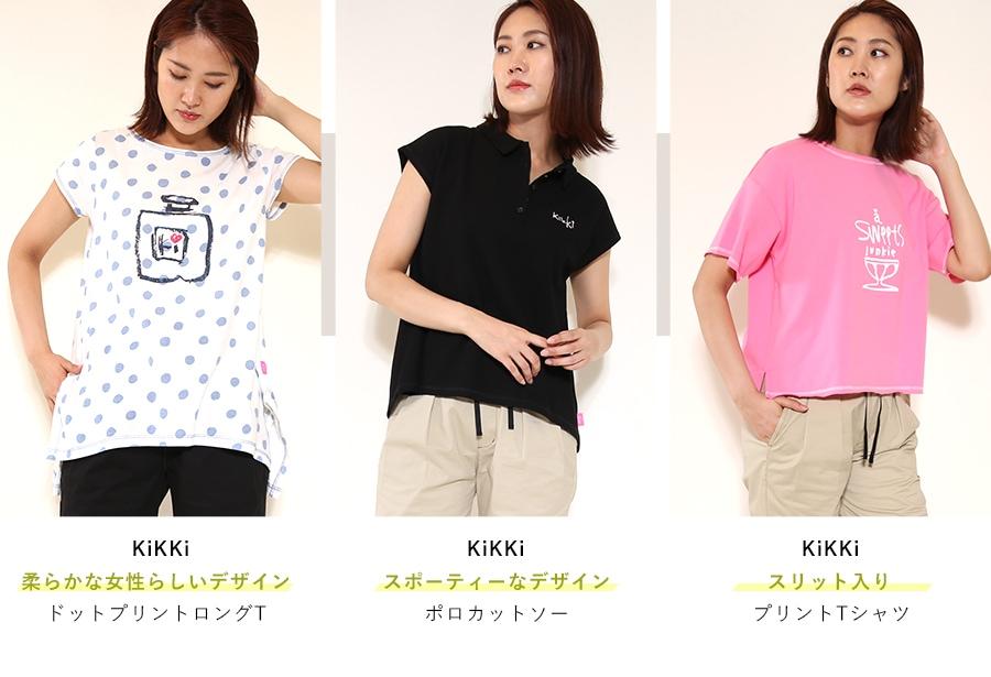 KiKKi ドットプリントロングT KiKKi ポロカットソー KiKKi プリントTシャツ