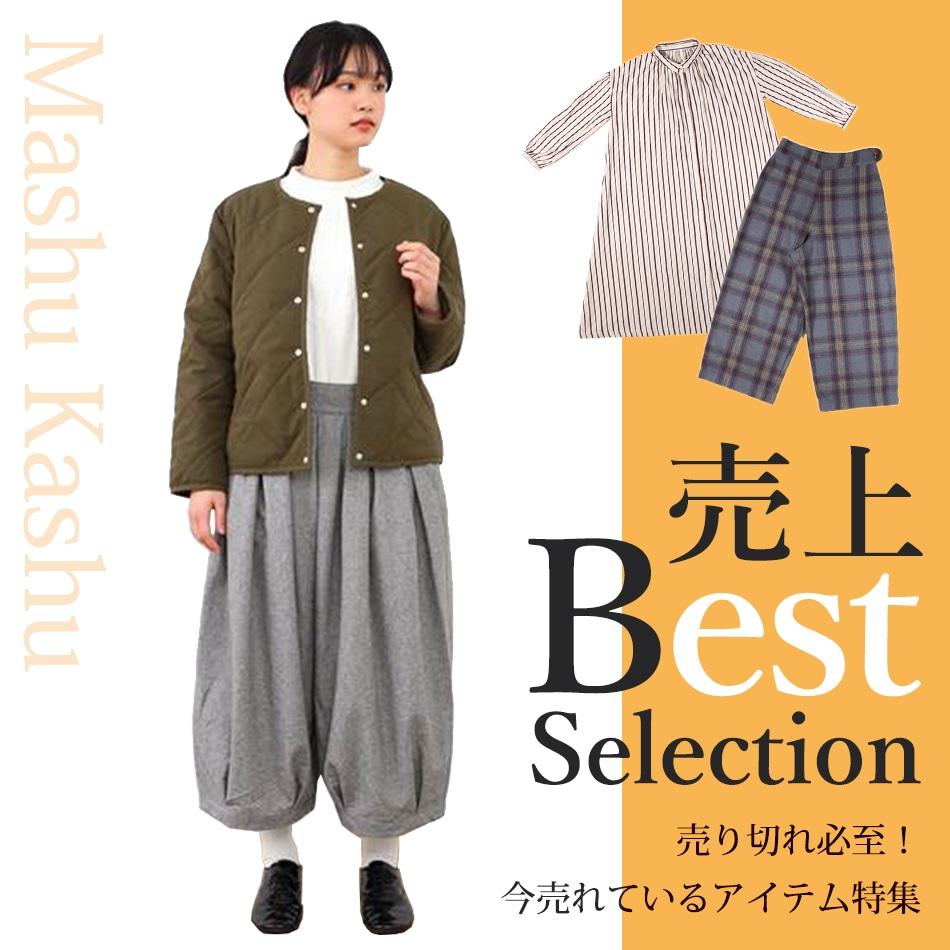 jolie-clothes 売上ベストセレクション