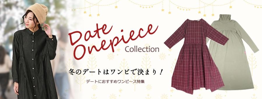 jolie-clothes