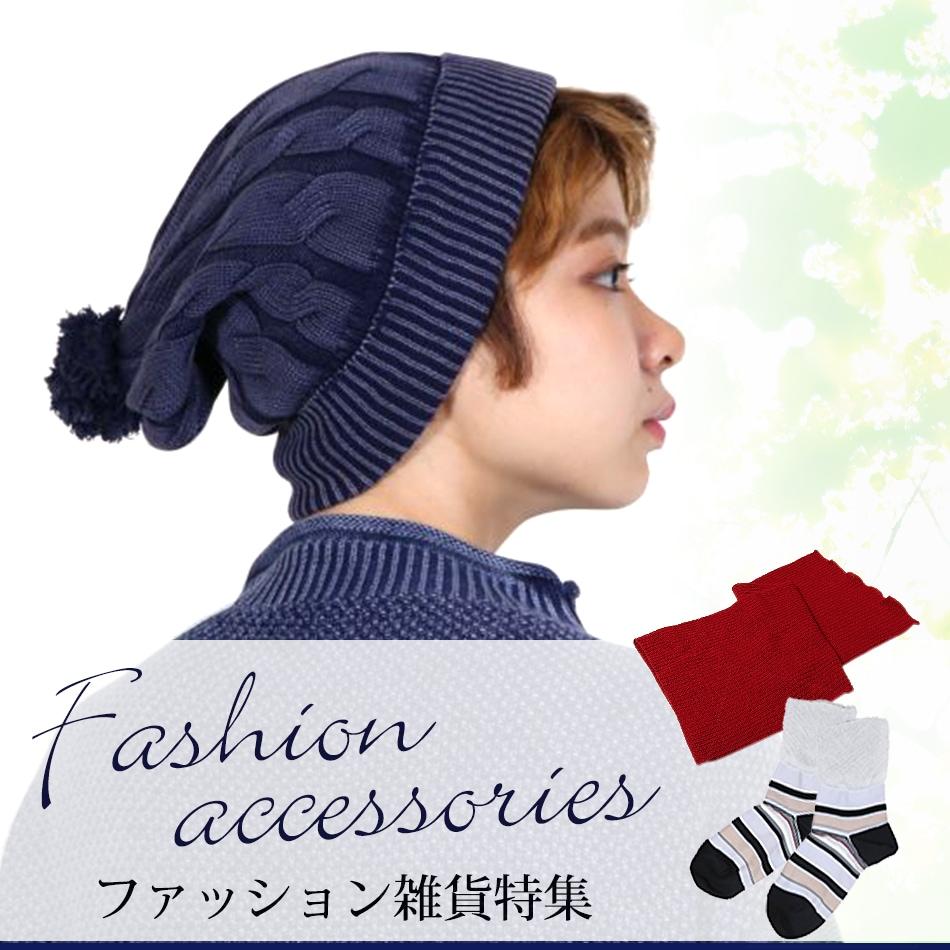jolie-clothes ファッション雑貨特集