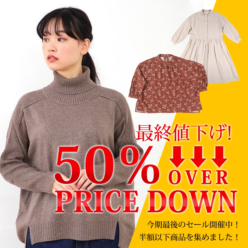 jolie-clothes Mashu Kashu 60%OFFSALE