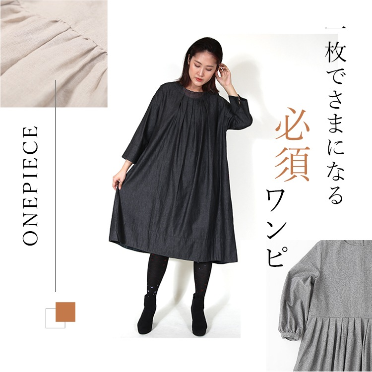 jolie-clothes ワンピース特集