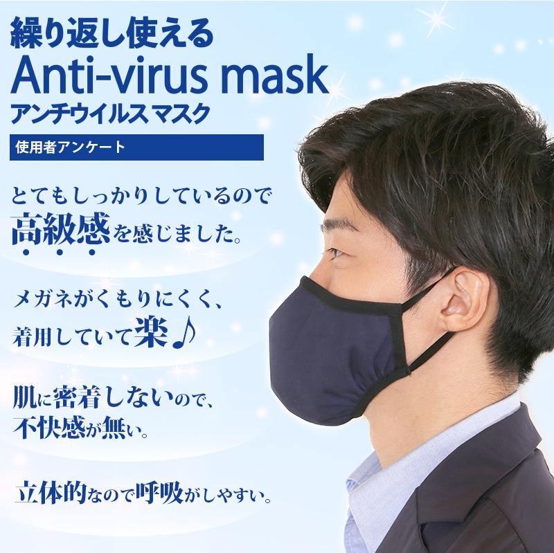 もしマスクを触ってしまっても、このマスクの生地には人体に無害なオーガニック薬剤(livinguard加工)が施されていて、菌・ウイルスを破壊してくれるため安全です。