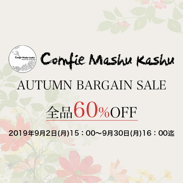 AUTUMN BARGAIN SALE