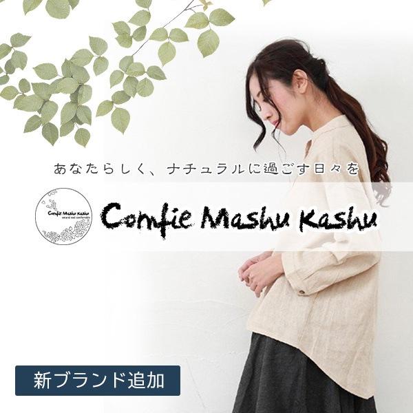 Comfie Mashu Kashu