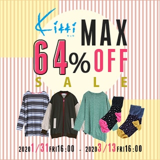 jolie-clothes KiKKi MAX64%OFFSALE