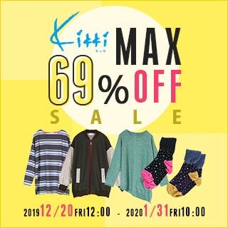 jolie-clothes KiKKi MAX69%OFFSALE