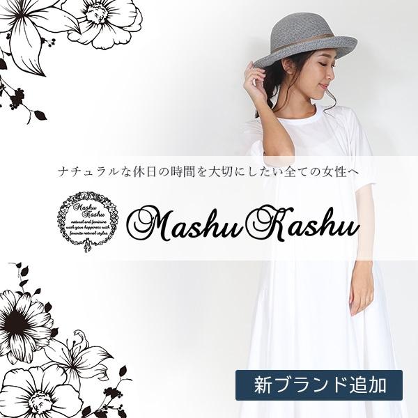 Mashu Kashu