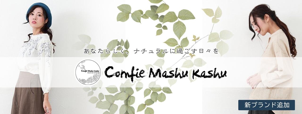 Confie Mashu Kashu