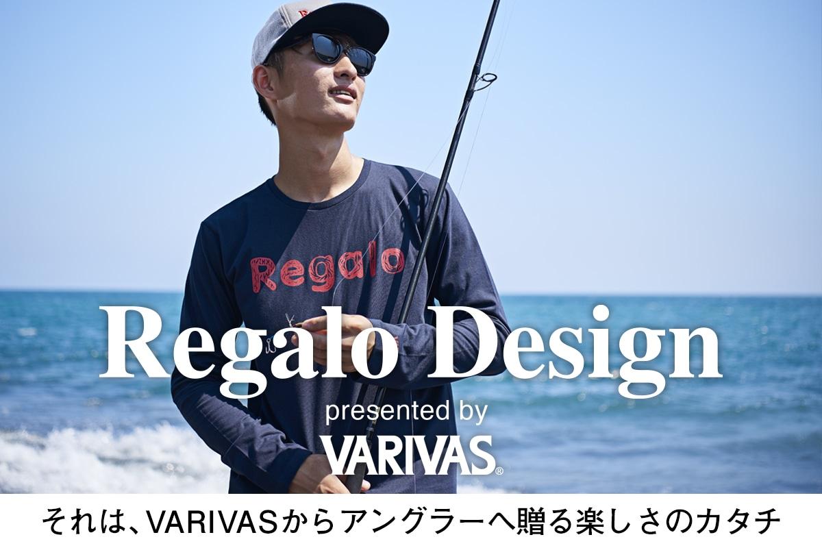 Regalo Design レガロデザイン