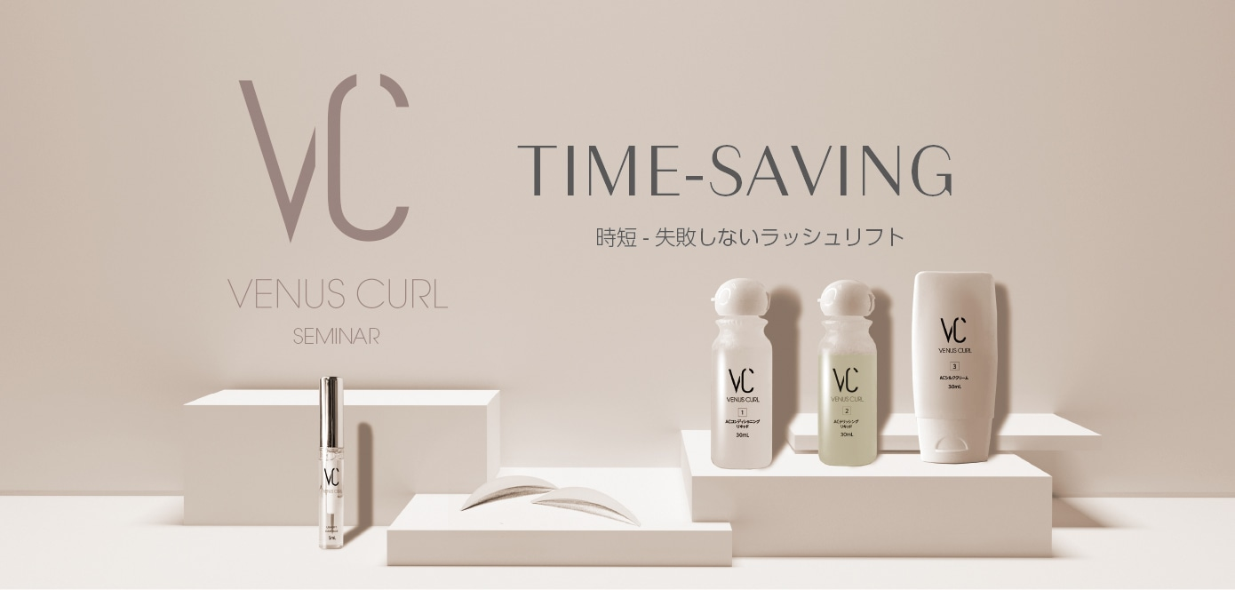 https://venusplatinum.jp/view/item/000000000193?category_page_id=ct27